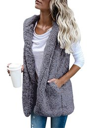 Chinese  Sherpa Women Vest Sleeveless Berber Fleece WaistCoat Solid Color Casual Warm-up Hooded Cardigan Spring Autumn Winter Warm-up Cloak Coats New manufacturers