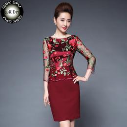 Luxury Club Dresses