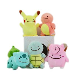 Stuffed Plush Turtle UK - Japanese games cute Turtle toys Toys Five style Kawaii Plush modle Doll for kids gift Soft Toy for family Pillows stuffed