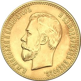 Russia Coins Copies Australia - Russia 1901 R 10 Kopecks Gold Plated Copy Coins With The Letter Edge