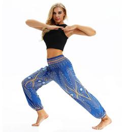 Yoga Pants Men Loose NZ - Sexy Comfortable Yoga Pants NEW Men And Women Loose Two Wearing Big Pants Yoga Trousers Harem High Waist Athletic