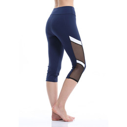 Chinese  Brand Designer Women Tight Sports Sexy Hips Push Up Fitness Pant Running Yoga Pant High Elastic Solid Skinny Stretch Leggings manufacturers