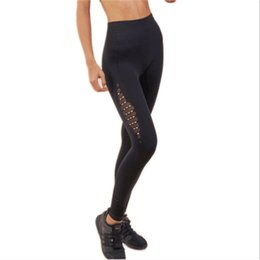 Chinese  Women's Butt Lift Sport Leggings Hollow Out Fitness Gym Leggings Slim Compression Squat Tights Middle-waisted Yoga Pants manufacturers