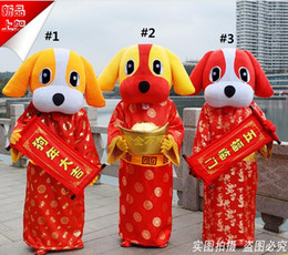 adult dog costumes Canada - cute dog mascot with Chinese traditional costume for adult to wear for sale for 2018 Chinese New Year