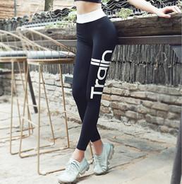 yoga pants stripe 2019 - yoga pants New high waist women running sports fitness pants outdoor yoga trousers printed stripes running pants wholesa