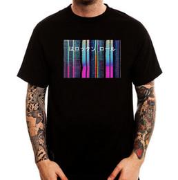 Vaporwave City Aesthetic Art Japanese Style Printed Cotton Men s T-Shirt Top 744633eb76ac
