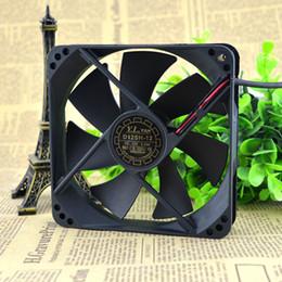 12 Cm Fan Australia - For Yate Loon 120*120*25MM 12CM cm 12V ultra-quiet power supply fan D12SM-12