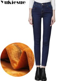 845d6d4cee0 Winter warm jeans woman 2018 fleece velvet thicken high waist skinny women  jeans femme pencil pants denim Plus size black