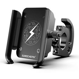 Aluminium Einstellbare Universal Motorrad Fahrrad Lenker Handy Handy Halter Halterung Träger Unterstützung