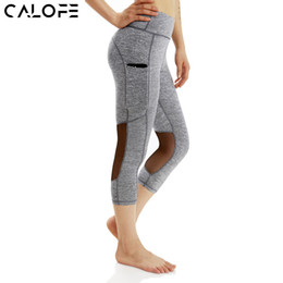 Yoga Pants Xs Canada - CALOFE Brand Sexy Mesh Patchwork Sport Leggings Tights Women High Elastic Waist Push Up Leggings Yoga Cropped Pants Running