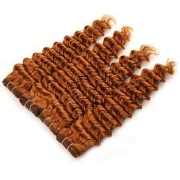 Ombre Wet Wavy Hair UK - Deep Wave 4 Bundle Deals Blonde 30 100 Human Hair Weft Deep Wave Weave Hair Wet Wavy Non Remy Thick Hair biundles