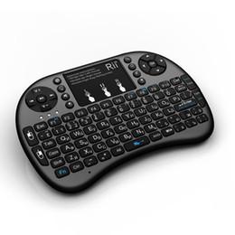 Shop Rii Wireless Mini Qwerty Keyboard UK | Rii Wireless