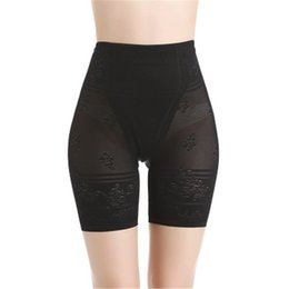 bd507c7456980 Summer Thin Seamless Women Safety Shorts Lace Pants lady High Elastic Safe  Shorts plus size S-5XL seamless safe panty