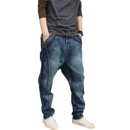 China New Men's jeans Summer Men's Hip Hop pants Large size Loose trend Feet pants Harem Suitable for 150kg cheap jeans large hip hop suppliers