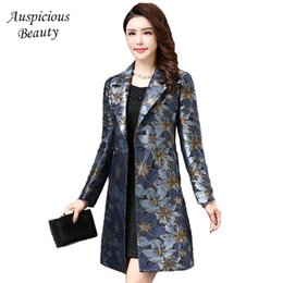 3db85e5f83b 2017 New Trench Coat for Women Vintage Long Trench Coat Women Plus Size  Elegant Flower Spring Autumn Embroidery Trench Coat CX13