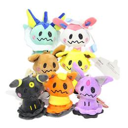 "$enCountryForm.capitalKeyWord UK - Hot Sale 4.7"" 12cm Mimikyu Cosplay Eevee Umbreon Espeon Jolteon Vaporeon Sylveon Flareon Plush Stuffed Doll Toy For Kids Best Holiday Gifts"