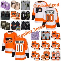 Discount 93 ice hockey jersey - ANY NAME ANY NUMBER CUSTOM PHILADEPHIA  FLYERS HOCKEY JERSEY 93 63fc9dbd8