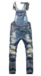 China Mens Ripped Denim Overalls Jeans Mens Clothing Casual Distrressed Jumpsuit Jeans Pants For Man Size S-5XL cheap men s jumpsuits suppliers