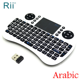 tv box mini pc 2019 - 100% Rii i8 Arabic Mini 2.4Ghz Wireless Keyboard Air Mouse with TouchPad for Android TV Box Mini PC Laptop Raspberry Pi