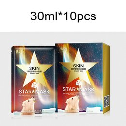 Face Mask Peels Off Australia - DHL 48lot Star Mask Glitter Glow Star Whitening Mask Sequin seaweed Black Face Mask Peel off Moisturize Skin starry sky Health Care