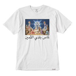 cdc8b17a8dd5 Diamond Supply Co. Men's Praise T Shirt White Tee T-Shirts Clothing Apparel  2018 New Arrival T-Shirt