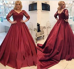 China 2018 Vintage Lace Stain Prom Dresses 3 4 Long Sleeves Sheer V-Neck Cheap Occasion Evening Gowns supplier water stain suppliers