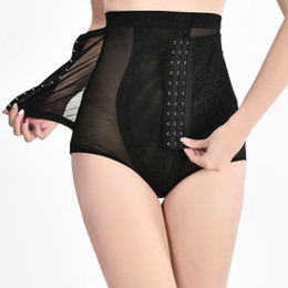 5aabebeaad Women Slimming Control Panties Black High Waist Firming Corsets Body  Trousers Lifting Hip Lace Underwear Female Pants