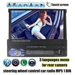 $enCountryForm.capitalKeyWord Australia - 12V 1 Din Car mp4 mp5 Player Stereo FM transmitter Car Audio Radio 7'' HD Retractable Screen Support rear camera instead of DVD