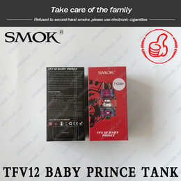 prince glasses NZ - Authentic smok TFV12 Baby Prince Tank 4.5ml Patented Locking Mechanism Atomizer With Cobra Drip Tip Bulb Glass Tube Mesh Coils DHL free
