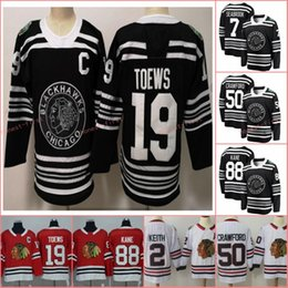 2019 Winter Classic Black Chicago Blackhawks 19 Jonathan Toews Jersey 88  Patrick Kane 50 Corey Crawford 12 Alex DeBrincat 7 Brent Seabrook 51708b66c