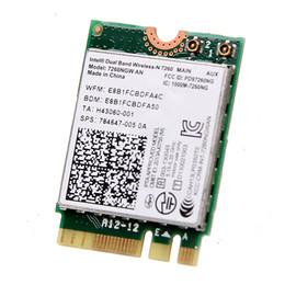 Shop Intel Wireless N UK   Intel Wireless N free delivery to