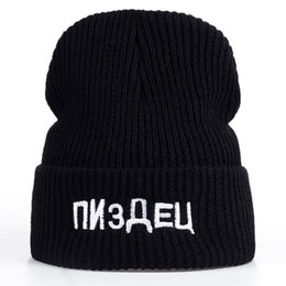 $enCountryForm.capitalKeyWord Australia - 2017 new Russian Letter Casual Beanies For Women Fashion Knitted Winter Hat Solid Color Hip-hop Skullies Bonnet Unisex Cap Gorro