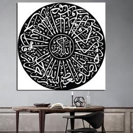 arabic cartoon 2019 - 1 Piece HD Print Islamic Muslim Arabic Bismillah Calligraphy Circle Quran Painting Poster on Canvas Wall Picture No Fram