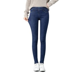 China MOBTRS Elasticity Jeans Women Slim Luscious Woman Jeans Ankle-Length Fashion Solid Color Elastic Waist For Womens supplier jeans elastic ankles suppliers