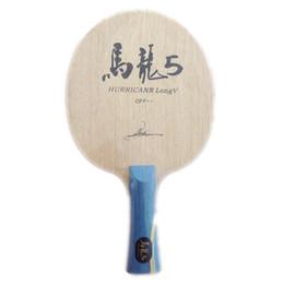 Wholesale Wholesale- Hurricane Long Table Tennis Blade table tennis racket pingpong racket FL finished table tennis bats long handle shakehand racket