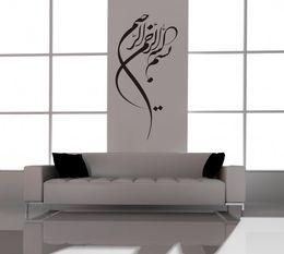 Art Stickers Decor Words Australia - customize wallpaper Arabic writing wall sticker mural art islamic design decal word home decor muslim calligraphy No31