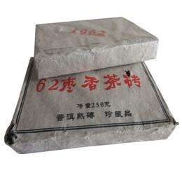 C-PE086 более 50 лет Пуэр чай изготовлен в 1962 году чай кирпич Пу Эр спелые пуэр органический чай
