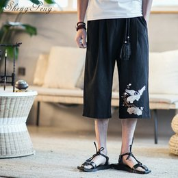 2a5cf2b1f2d Chinese style pants oriental men clothes traditional embroidery shorts traditional  chinese pants for man kung fu CC274