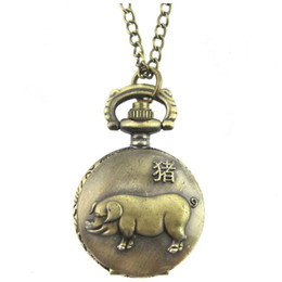 $enCountryForm.capitalKeyWord Canada - Retro 3D Embossed Pig Bronze necklace Small Pocket Watch