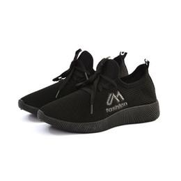 Женская обувь 2018 новый случайный старый Пекин спортивная обувь кроссовки