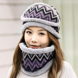 Crochet Ski Mask Australia - 3pcs set Winter Hat Mask Scarfs Thicken Plush Warm Knitted Beanie Hat Scarves Women Outdoor Slouchy Ski Caps Collar Scarf