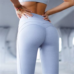 8c2f744d182a0 Solid Booty Up Sports Legging Women s Compression Thigts M Line Butt Lift Workout  Leggings Hip Push Up Stretch Yoga Pants