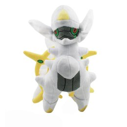 "start toys UK - Hot New 10"" 25CM Arceus Plush Doll Anime Collectible Stuffed Dolls Gifts Soft Toys"
