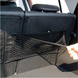 Back Seat Storage Organizer Australia - Super Big Size 50cm x 25cm Auto Seat Back Storage Mesh Net Bag Car Magic Sticking Holder Pocket Trunk Organizer
