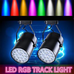 Shop Window Lights Australia - LED RGB Track light Track lighting 9W 12W 15W 18W decorative Shop Windows Showroom Exhibition Spotlight Ceiling Rail Spot Lamp