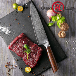 Chinese  GRANDSHARP 7.7 Inch Professional Chef Knife Genuine German Stainless Steel Sanding Laser Pattern Knives Sharp Blade Cooking Tool Gift Box manufacturers