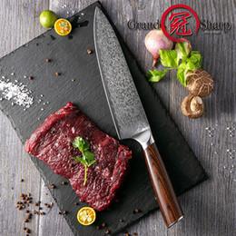GRANDSHARP 7.7 Inç Profesyonel Şef Bıçağı Orijinal Alman Paslanmaz Çelik Zımpara Lazer Desen Bıçaklar Keskin Bıçak Pişirme Aracı Hediye Kutusu