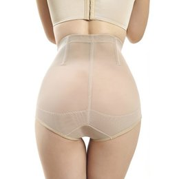 026126c0f93 Wholesale- Ladies Girdle Body Shaper Underwear Slimming Tummy Control  Knickers Pants Briefs Hot