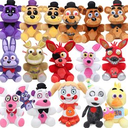 Shop Clown Stuff Toy Uk Clown Stuff Toy Free Delivery To Uk