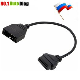 Discount obd diagnostic connector - Hot sale 2017 Newest OBD OBD2 Connector for GM 12 Pin Adapter to 16Pin Diagnostic Cable GM 12Pin For Vehicles Free Shipp